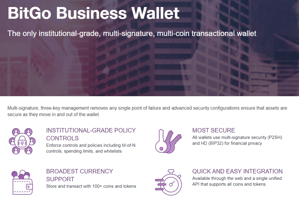 Регистрация биткоин-кошелька на BitGo