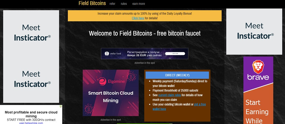 Кран Fieldbitcoins.com