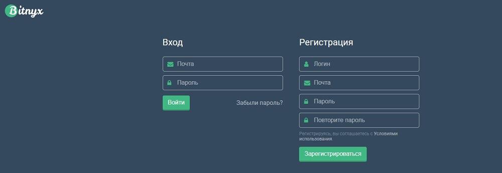Кран Bitnyx.com