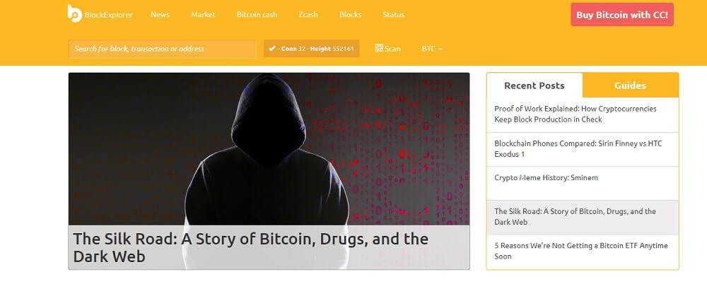Проводник транзакций Blockexplorer.com