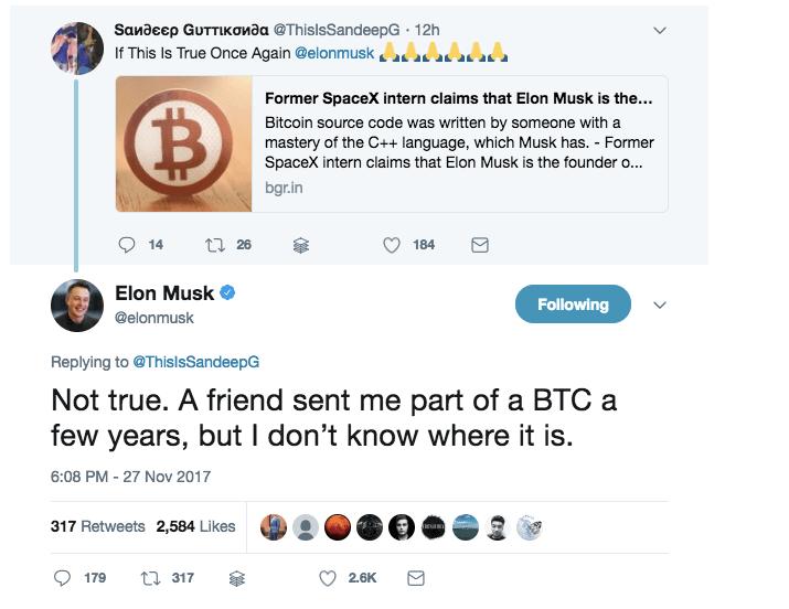 Илон Маск как возможный изобретатель биткоина