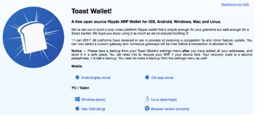 Официальный бумажник криптовалюты XRP