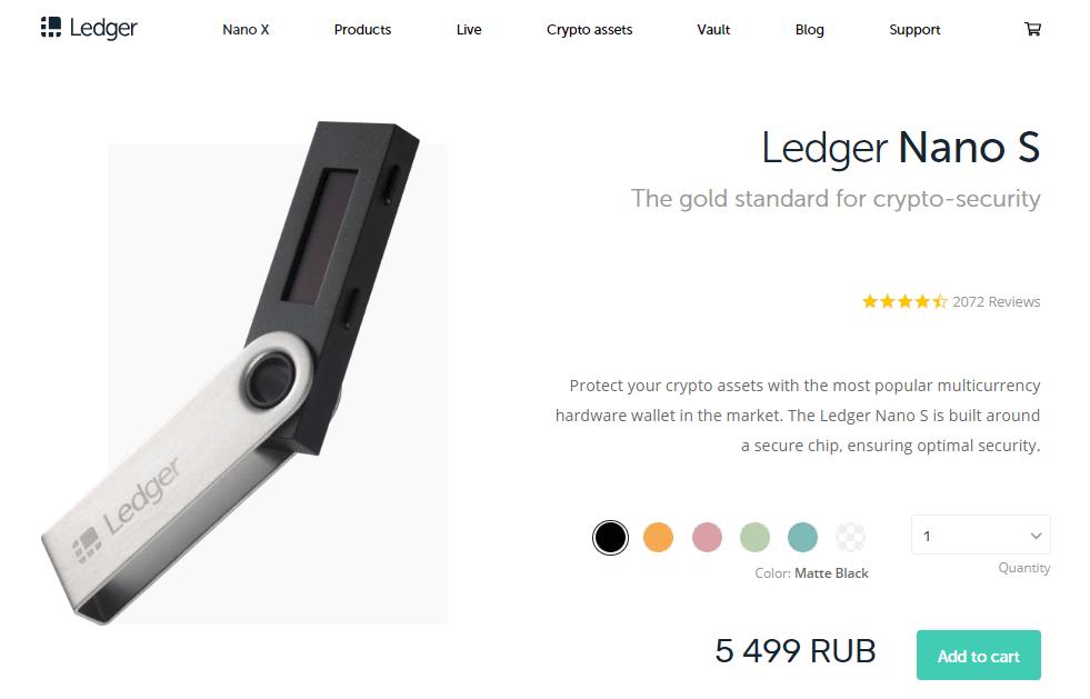 Кошелек Ledger Nano S