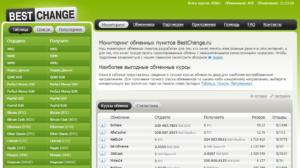 мониторинг bestchange