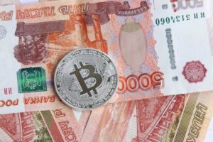 Покупка биткоинов за рубли