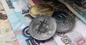 Как обменять биткотны на рубли