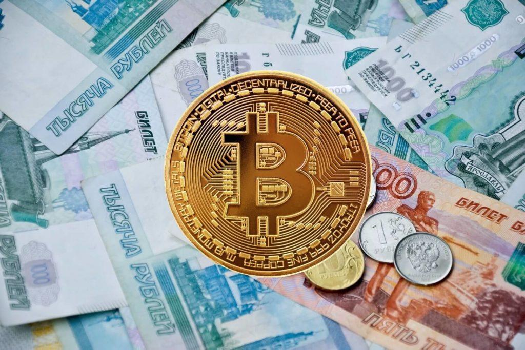 Выгодные способы обмена биткоинов на рубли