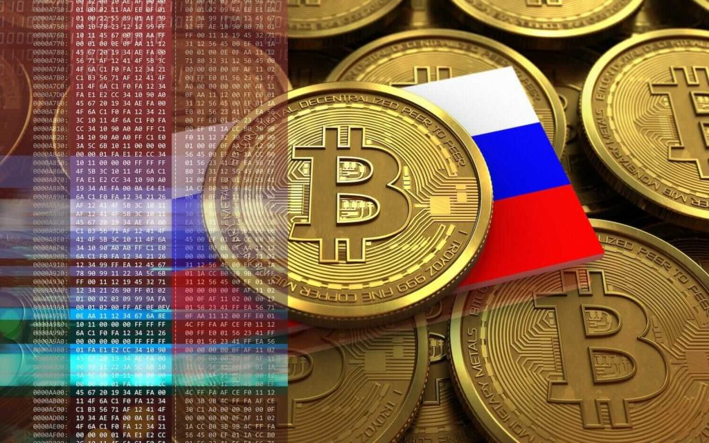 Запрет биткоина на территории России