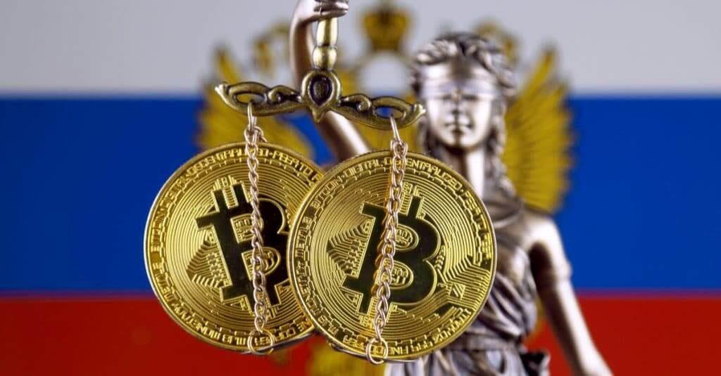 Правовой статус биткоина в РФ