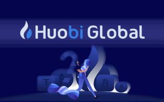 Торговая биржа криптовалют Huobi (Хуоби) – обзор биржи, торговля, регистрация и верификация
