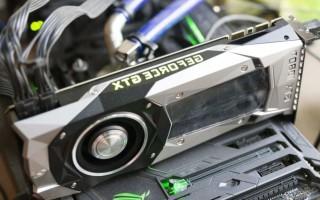 Видеокарта NVIDIA GTX 1080 ti: технические характеристики, особенности разгона, основные конкуренты