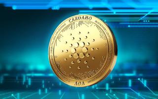 Cardano (ADA) — график курса криптовалюты, кошелек для токена