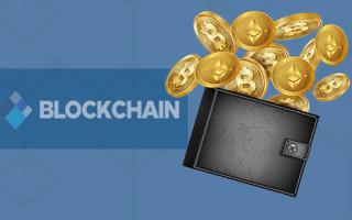 Blockchain-кошелек — вход, настройка, пополнение и отправка криптовалюты