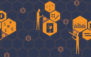 Подтверждение транзакции Биткоин в сети Блокчейн