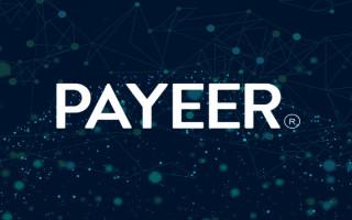 Payeer (Пайер): обзор ЭПС, инструкция по регистрации, ввод/вывод, карта и другие возможности