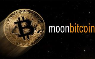 Moon Bitcoin: регистрация, инструкция и отзывы