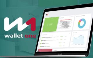 Единый электронный кошелек Wallet One (W1): регистрация, пополнение и вывод, другие возможности
