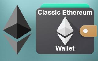Classic Ethereum Wallet — кошелек для Эфириума Классик