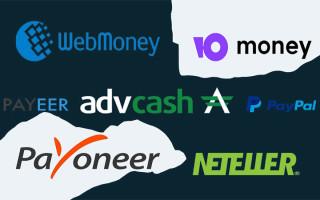 Лучшие электронные платежные системы для работы с виртуальной валютой в интернете