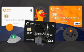 Виртуальные и пластиковые карты QIWI: как заказать, комиссии, возможности