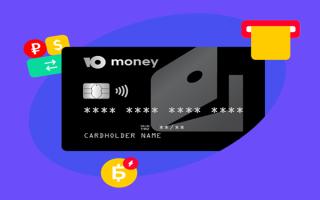 Пластиковая карта ЮMoney: как заказать и активировать, возможности и условия использования