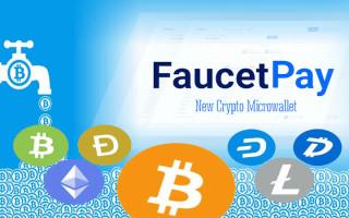 Обзор сайта FaucetPay (ФаусетПэй): криптовалютные микротранзакции, крипто-кошельки, краны