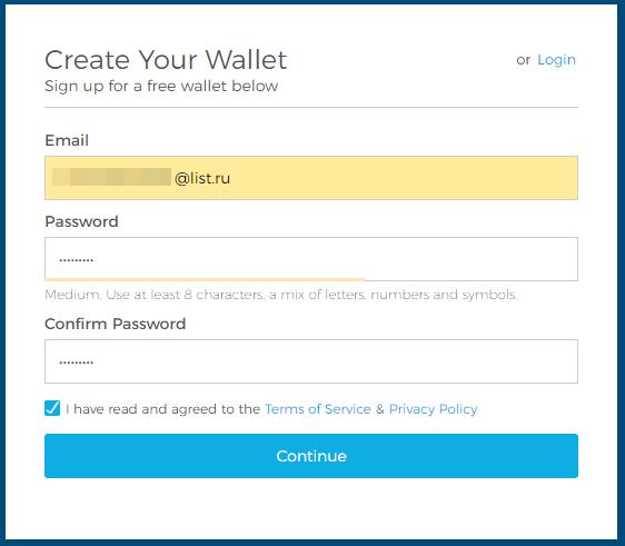 Регистрация биткоин-кошелька: шаг 1